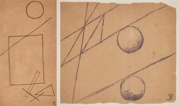 Untitled (Prison Drawing) by Rudolf Bauer