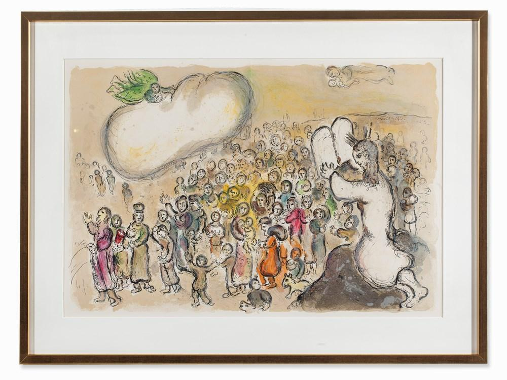 The Cloud of God / The Sanctuary by Marc Chagall