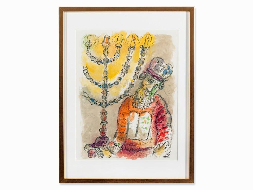 Aaron and The Seven-branched Lampstand by Marc Chagall