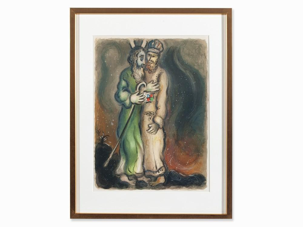 Encounter of Moses and Aaron by Marc Chagall