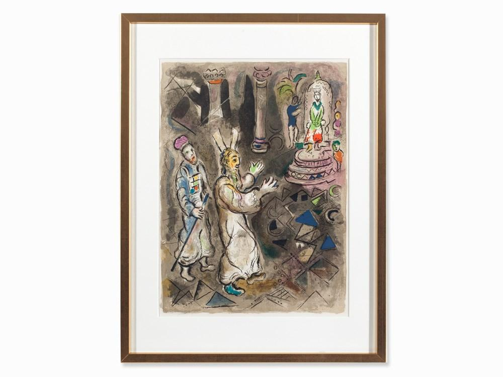 Moses and Aaron before The Pharaoh by Marc Chagall