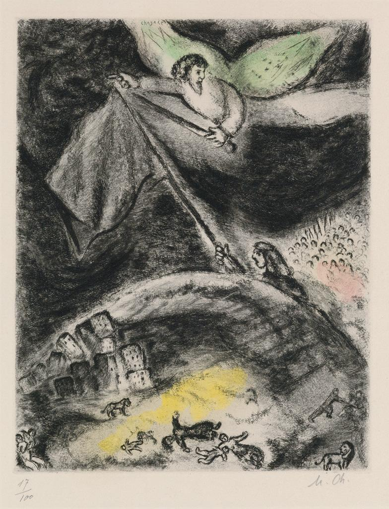Oracle sur Babylone by Marc Chagall