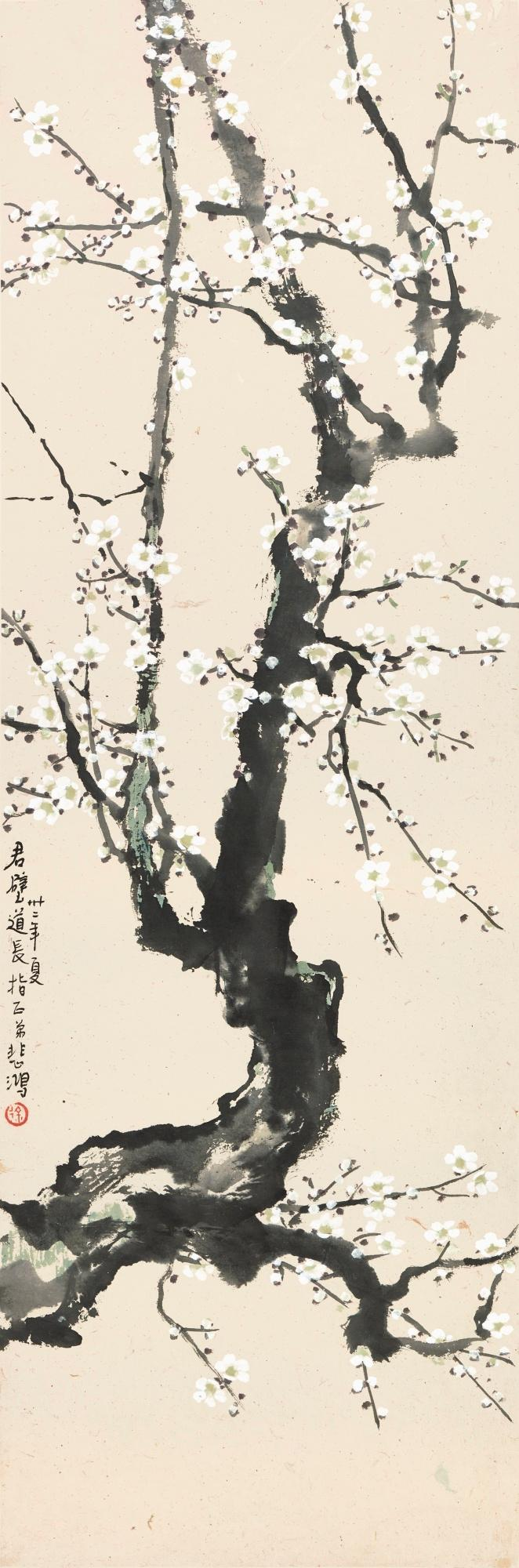 White plum blossoms by  Xu Beihong